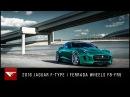 Jaguar F Type Forge 8 FR5 Ferrada Wheels