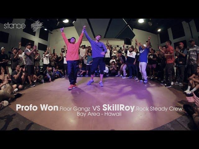 Profo Won (42 yrs old) vs Skillroy (50 yrs old) ► .stance ◄ The Melting Pot 2017
