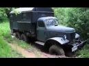 ЗИЛ-157 Колун Легенда советского авторома на бездорожье! Эта машина все еще може ...