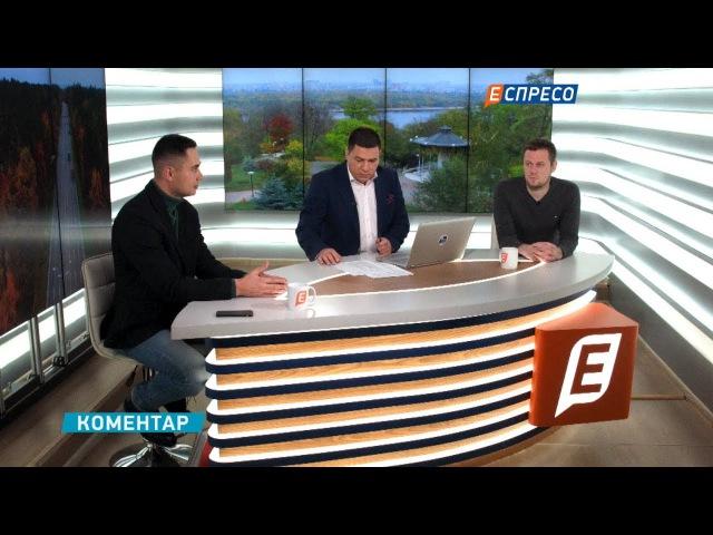 Українці в Білорусі не застраховані від звинувачення у шпигунстві, - Фірсов
