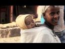 Северная Эфиопия.Вперед в прошлое.