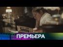 Судьбы русской интеллигенции «Хождение по мукам»