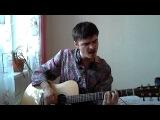 Отрава - Кукрыниксы, Горшенев (Есенин) (cover от Кравы) httpikrava.ru