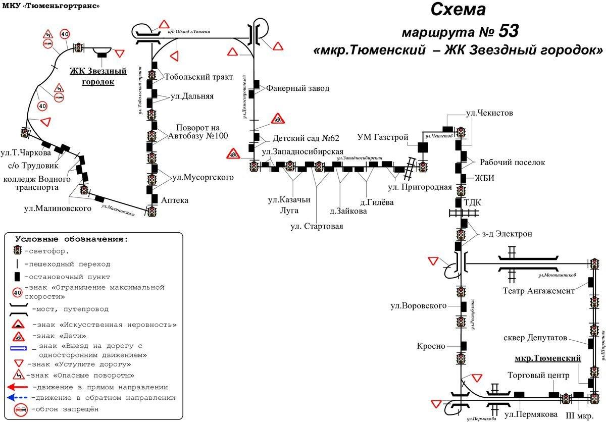 схема движения городского транспорта тюмень