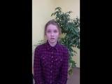 Романова Галина