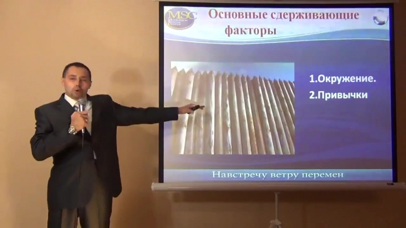 А Бухтияров Как преодолеть гравитацию на старте