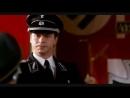 х-ф гитлер капут - голимый шпион
