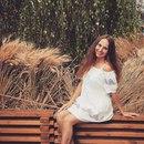 Марина Фёдорова фото #28
