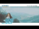 Yoo Yeonjung & Dawon (Cosmic Girls) - Fire & Ice (Саундтрек из Снежной Королевы 3 для Южной Кореи)