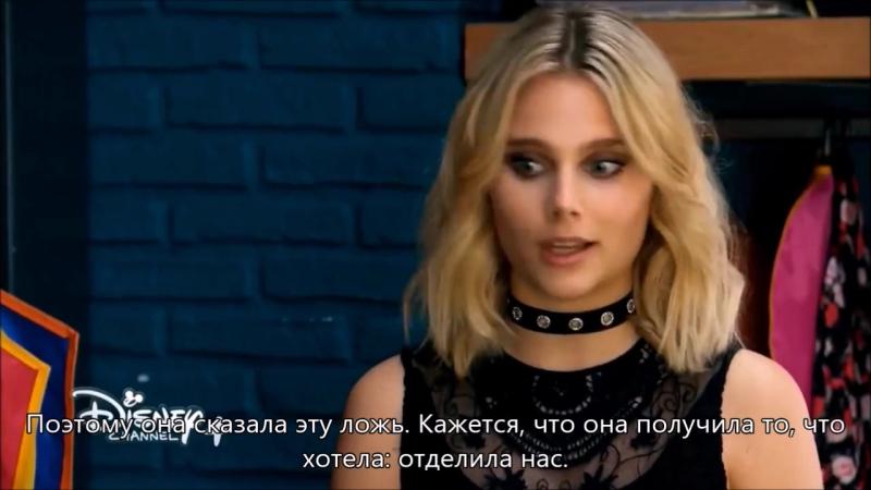 Soy Luna 2 - Перевод разговора Амбар и Симона (64 серия второй сезон)