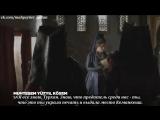 Кёсем анонс 58-й серии