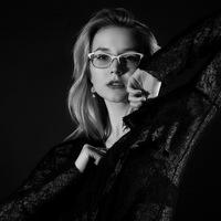Ярославна Ларина