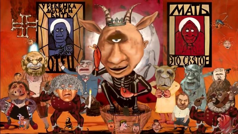 НОМ - СКОТИНА / NOM - BEAST / В Мире Животных 2013