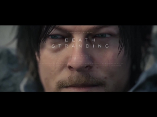 Death Stranding -  Sony Entertainment Motion picture