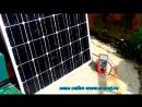 Битая солнечная панель Сила моно 24 Вольта 200 Ватт.Пелинг
