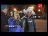НОВОСТИ ТВ-21 28.11.17. Экран, звезды и ледяной бриз. Морозное кино в режиме полного погружения!