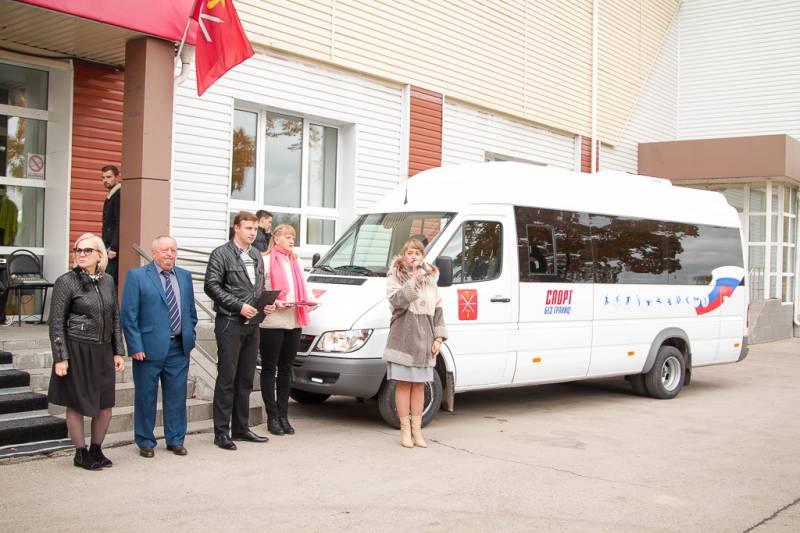 До начала состязаний юные тульские спортсмены получили ключи от 19-местного автобуса