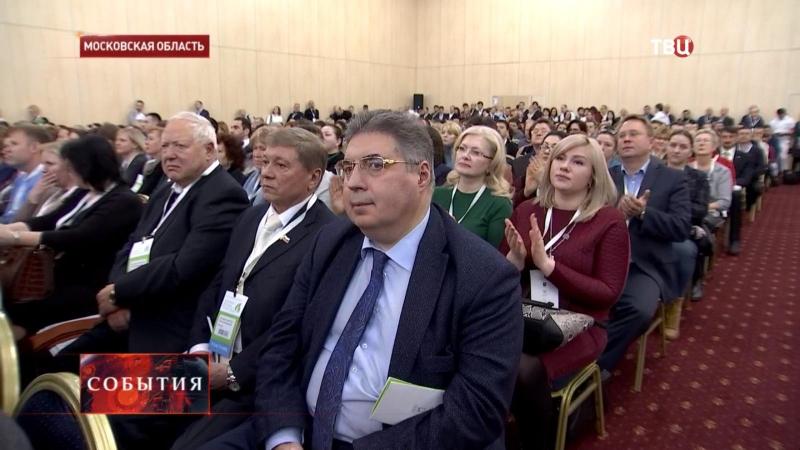 XVI Ежегодная Ассамблея «Здоровье Москвы»