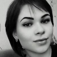 Анюта Буланкина