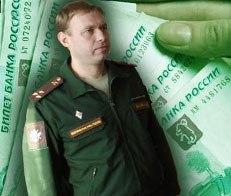 Коррупция в Минобороны РФ