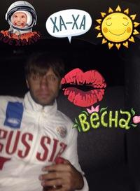 Аватар пользователя: Холодков Сергей