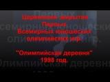 Архивное видео. Михаил Набатов. 1998 - 2016 годы.