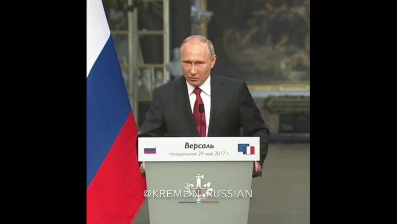«Боритесь за отмену всех ограничений»: Путин - по итогам переговоров с Макроном.