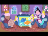 Ben and Holly`s Little Kingdom - Big Bad Barry