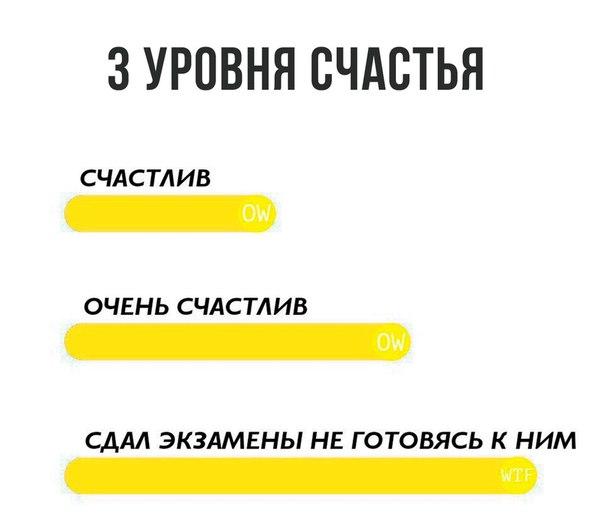 Фото №456304493 со страницы Ильи Кетова