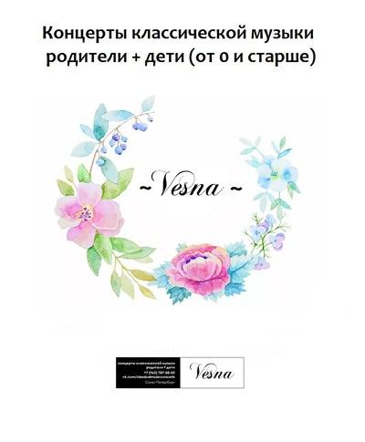 Concerts Vesna
