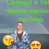 Нинуля Костенюк