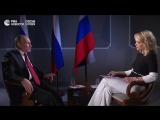 Интервью Владимира Путина журналистке NBC News Мегин Келли ( 05.06.2017 )