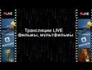 назад в будущее 2 фильм 1989 Full HD , качество видео ВК 720 HD
