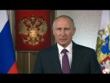 Путин поздравил с открытием организаторов и участников форума