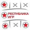 Республика Игр - Екатеринбург - Nintendo Switch
