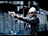50 Cent прямо за тобой
