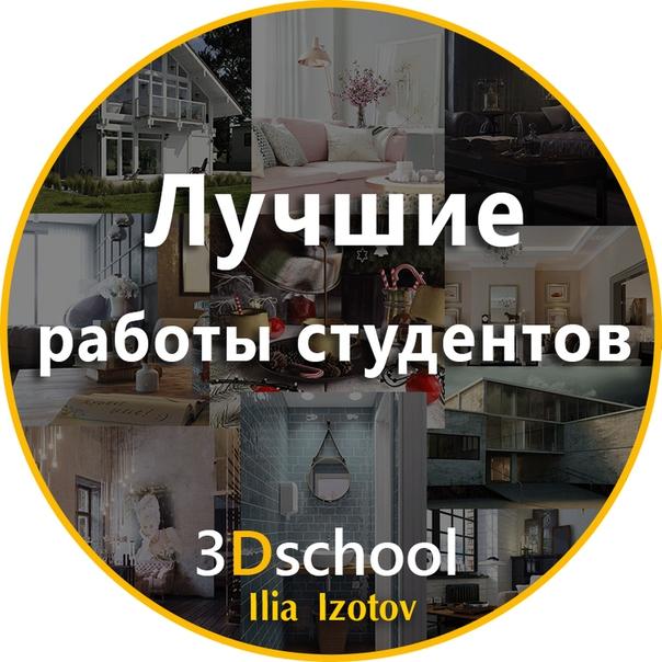 vk.com/album185963424_222165720