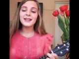Потап и Настя Каменских - Чумачечая весна (Милая девушка круто поет и играет на укулеле)