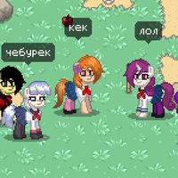 pony town играть бесплатно