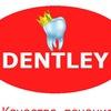 Стоматология Dentley Санкт-Петербург
