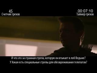 Все грехи фильма Мстители_ Эра Альтрона