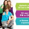 Aptech Astana