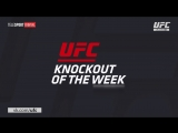 KO of the Week- Derek Brunson vs Roan Carneiro