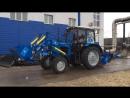Трактор МТЗ-82 с фронтальным погрузчиком и щеткой