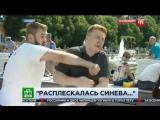 Бухорылый быдлан ударил журналиста НТВ в прямом эфире