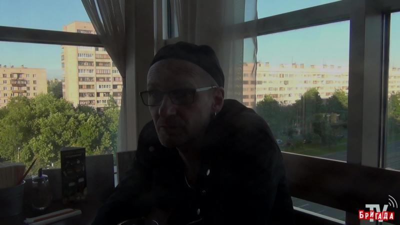 Бригадный Подряд. Начало. Александр Сантёр Лукьянов.(preview)