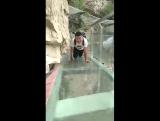 китайский стеклянный мост