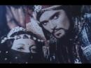 Синдбад и глаз тигра США, 1977 сказка, советская прокатная копия, закадровая озвучка