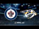 НХЛ - регулярный чемпионат. Нэшвилл Предаторз - Виннипег Джетс - 5:3 (1:1, 3:0, 1:2)