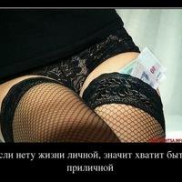 Анна Шустрова  $CAT$